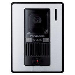 Panasonic カメラ玄関子機 VL-V522L-WS【割引サービス不可、取り寄せ品キャンセル返品不可、突然終了欠品あり】