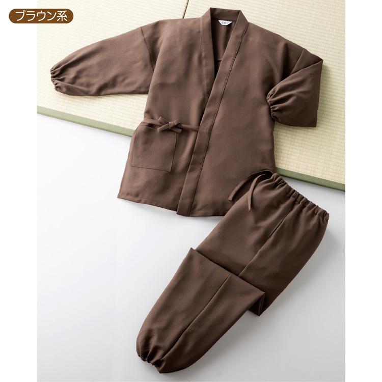 【大感謝価格 】日本製お手入れ簡単作務衣 39291 ブラウン系/チャコールグレー系/ネイビー系 M/L/LL