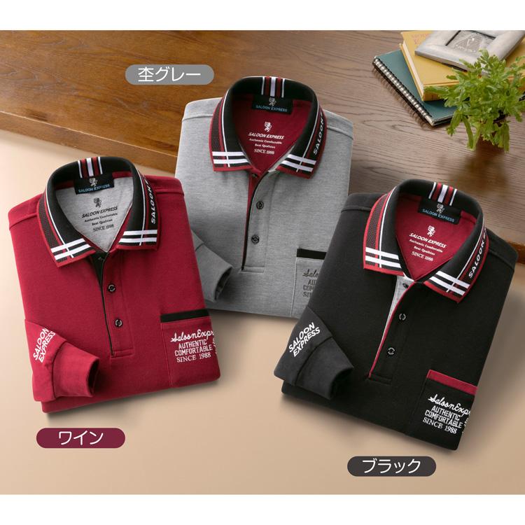 【大感謝価格 】SALOON EXPRESS サルーンエクスプレス 裏起毛刺繍入りポロシャツ3色組 AS-0017 ブラック、杢グレー、ワイン M/L/LL