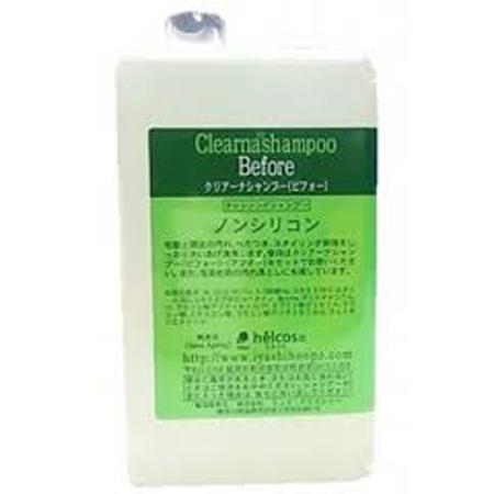 【2個セット】【大感謝価格】クリアーナシャンプービフォー1000mL クレンジングシャンプー 日本製