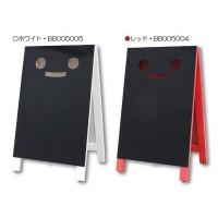 【メーカー直送・大感謝価格】 Mr.BlackyミスターブラッキーLL マーカー用ボード 顔付き両面黒板ボード ホワイト・BB005005 【返品キャンセル不可】