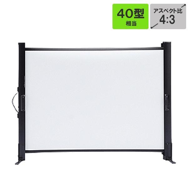 【大感謝価格】 モバイルスクリーン 40型相当 PRS-M40 卓上/軽量/オフィス/会議/プレゼン 【返品キャンセル不可】