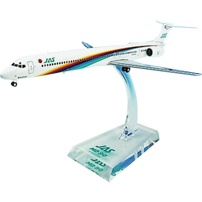 【大感謝価格】 JAL/日本航空 JAS MD-90 3号機 ダイキャストモデル 1/200スケール BJE3036 【返品キャンセル不可】
