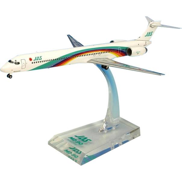【大感謝価格】 JAL/日本航空 JAS MD-90 7号機 ダイキャストモデル 1/200スケール BJE3040 【返品キャンセル不可】