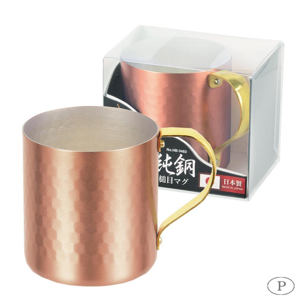 【2個セット】【大感謝価格】パール金属 プレミアム贅 純銅槌目マグ300 HB-3483【お寄せ品、返品キャンセル不可】