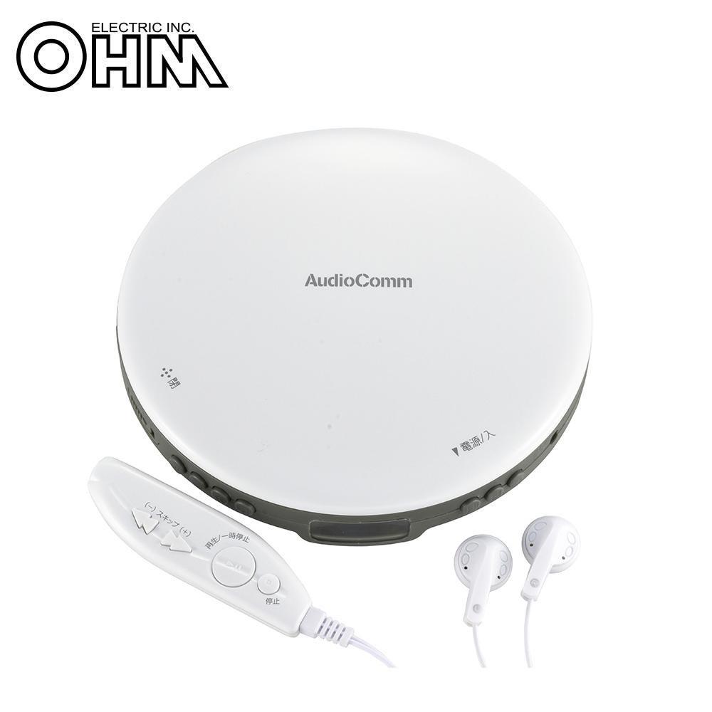 【2個セット】【大感謝価格】オーム電機 OHM AudioComm ポータブルCDプレーヤー(リモコン付) ホワイト CDP-850Z-W【お寄せ品、返品キャンセル不可】