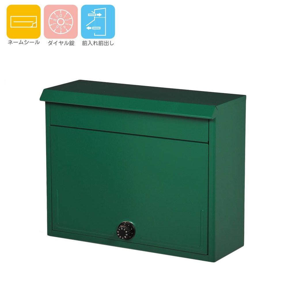 【大感謝価格】KGY セレクトカラーポスト GR・グリーン SG-5000L【お寄せ品、返品キャンセル不可】