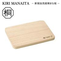 【2個セット】【大感謝価格】 桐まな板 KM-500 【返品キャンセル不可】