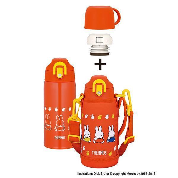 【2個セット】【大感謝価格】THERMOS(サーモス) 真空断熱2ウェイボトル ミッフィー OR・オレンジ FHO-601WFB【お取り寄せ品、返品キャンセル不可】