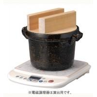 【大感謝価格】 117-9 IH対応 電磁用ごはん鍋 5合用 白木蓋付 【お取り寄せ品、返品キャンセル不可】