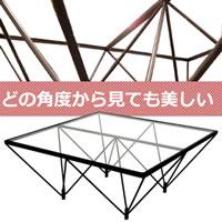 【大感謝価格】 ガラステーブル FT-35 企画はバナーを参照