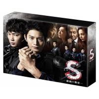 【大感謝価格】 S-最後の警官- ディレクターズカット版 DVD-BOX TCED-2153 【返品キャンセル不可】