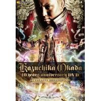 【大感謝価格】 オカダ・カズチカ 10 Years Anniversary DVD TCED-02458 【返品キャンセル不可】