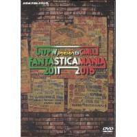 【大感謝価格】 NJPW PRESENTS CMLL FANTASTICA MANIA 2011~2015 4枚組DVD TCED-02621 【返品キャンセル不可】