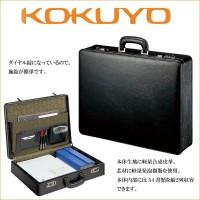 【大感謝価格】 コクヨ ビジネスバッグ アタッシュケース 軽量タイプ カハ-B4B22D 【返品キャンセル不可】