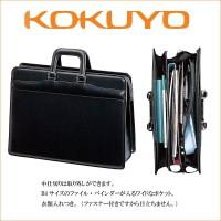 【大感謝価格】 コクヨ ビジネスバッグ 手提げカバン カハ-B4T4D 【返品キャンセル不可】