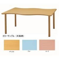 【メーカー直送・大感謝価格】 サンケイ 変形テーブル H700~750mm TCA1650-ZW ナチュラル 【返品キャンセル不可】
