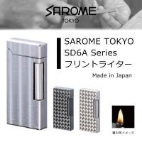 【大感謝価格】 SAROME TOKYO SD6A Seriesフリントライター シルバー・エンジンタンSD6A-06 【返品キャンセル不可】