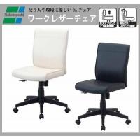 【メーカー直送・大感謝価格】 ナカバヤシ ワークレザーチェア RZE-300 IV アイボリー 【返品キャンセル不可】