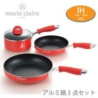 MC−090 (お玉付) マリ・クレール タマハシ Tamahashi// / アルミ鍋5点セット