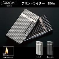 【大感謝価格】 SAROME TOKYO フリントガスライター ワイドダイヤカット SD6A シルバー・SD6A-01 【返品キャンセル不可】