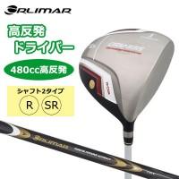 【大感謝価格】 ORLIMAR オリマー 高反発ドライバー ORM555 R 【返品キャンセル不可】