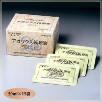 【大感謝価格】 アガリクスK原液 50ml×15袋 【返品キャンセル不可】