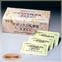 【大感謝価格】 アガリクスK原液 50ml×30袋 【返品キャンセル不可】