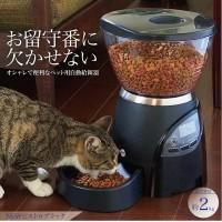 【大感謝価格】 ペット用自動給餌器 NEWビストロブラック 【返品キャンセル不可】