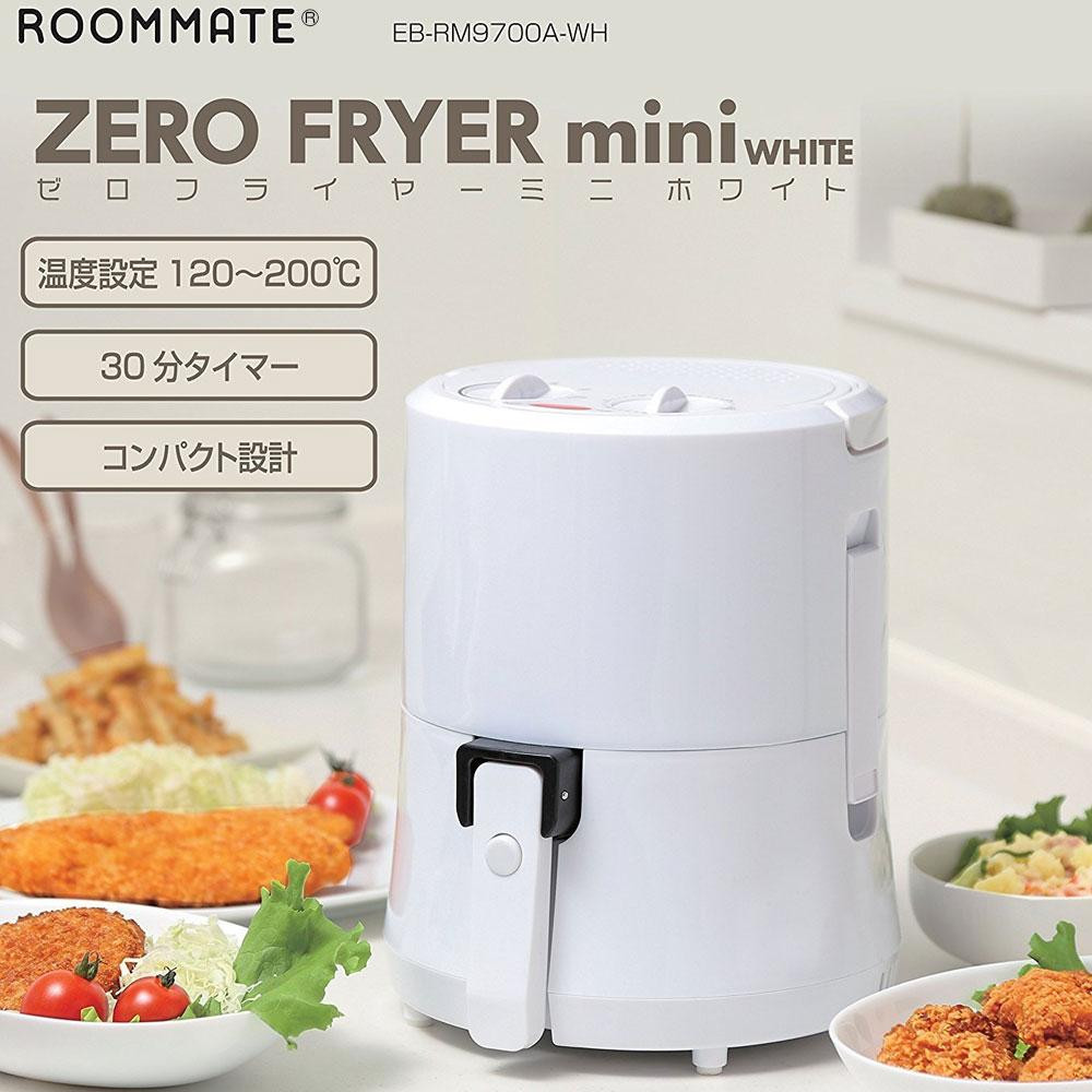"""Large thanks price """"ROOMMATE zero fryer mini-white EB-RM9700A WH"""" point (hotchpotch product, returned goods cancellation impossibility)"""