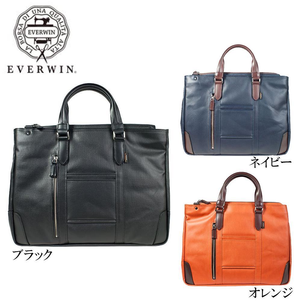 【大感謝価格】 日本製 EVERWIN エバウィン ビジネスバッグ トートバッグ フィレンツェ 21598 ブラック【返品キャンセル不可】