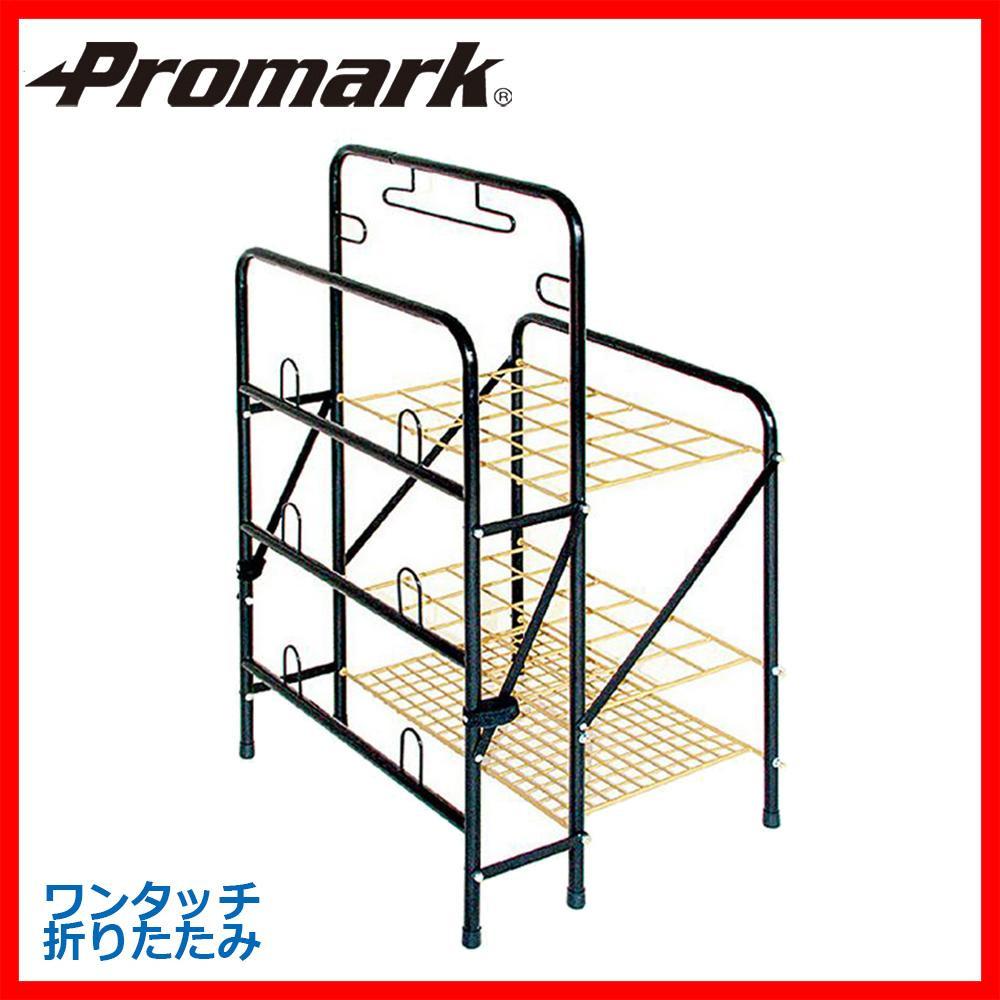 【大感謝価格】 Promark プロマーク ベースボールギア収納 BST-100 【返品キャンセル不可】