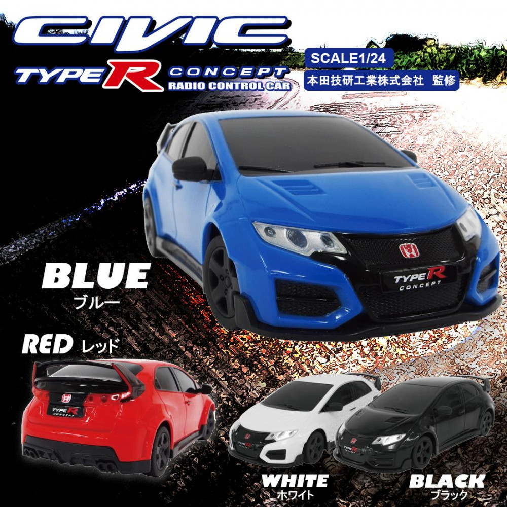 Large Thanks Price HONDA Honda Supervision CIVIC Civic TYPE R CONCEPT 1 24 Scale C Car Radio Control BLUE Blue Point Hotchpotch Product
