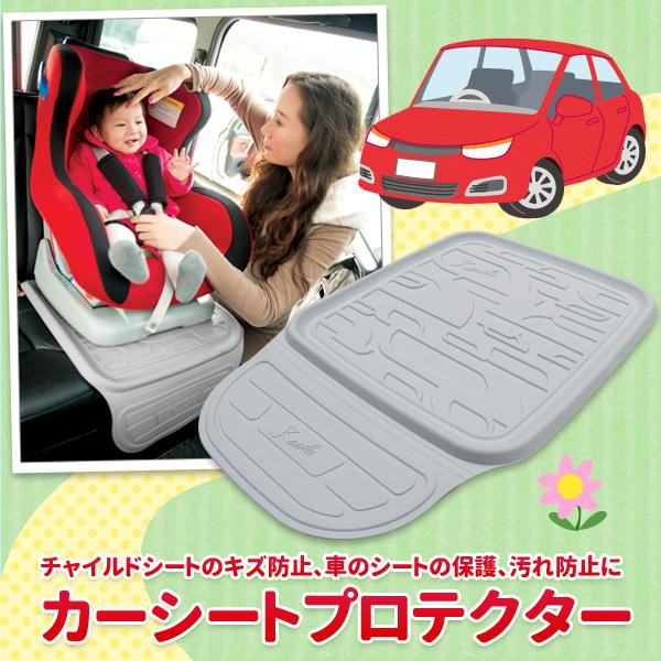 "Large thanks price ""little Princess inside of car article car seat protector"" point (hotchpotch product, returned goods cancellation impossibility)"