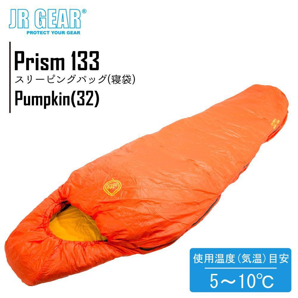 【大感謝価格】JR GEAR(ジェイアール ギア) Prism 133 スリーピングバッグ(寝袋) Pumpkin(32) ♯PSB133【お寄せ品、返品キャンセル不可】