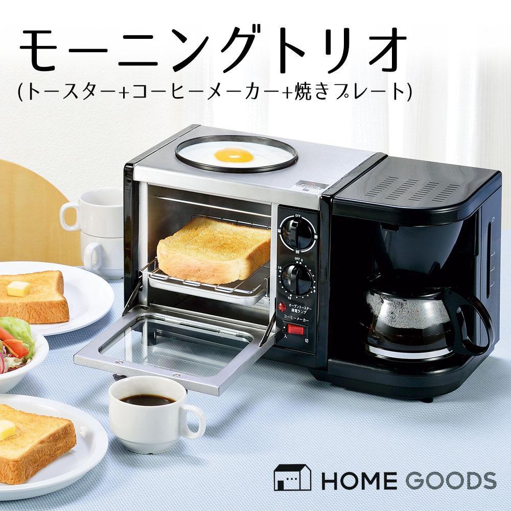 Herusi 99box Morning Trio Toaster Coffee Maker Firing Plate Mt 3 Rakuten Global Market