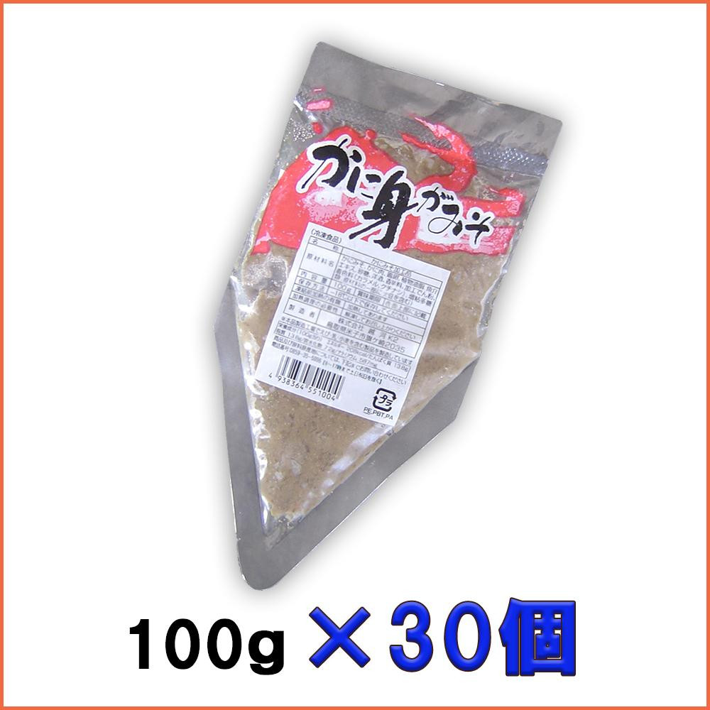 To a Kay chef the body 100 g of miso tube types *30 (to maker direct shipment product, none of collect on delivery, .1 people impossible of bundling)
