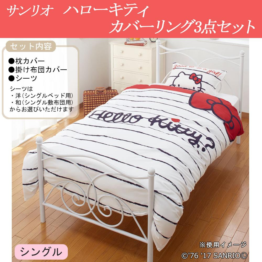 Please Do Not Put It On Top Of One Another With Other Laundry In Color うつりをさけるため A Wet State