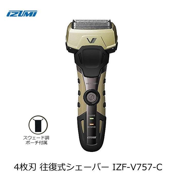 【大感謝価格】IZUMI 泉精器 A-DRIVE グルーミングシリーズ 4枚刃 往復式シェーバー カーキ IZF-V757-C【お寄せ品、返品キャンセル不可】