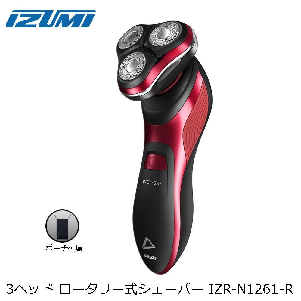 【大感謝価格】IZUMI 泉精器 3ヘッド ロータリー式シェーバー レッド IZR-N1261-R【お寄せ品、返品キャンセル不可】
