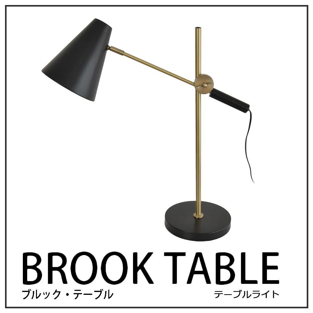 【大感謝価格】ELUX(エルックス) Lu Cerca(ルチェルカ) BROOK TABLE ブルック・テーブル テーブルライト LC10915【お寄せ品、返品キャンセル不可】