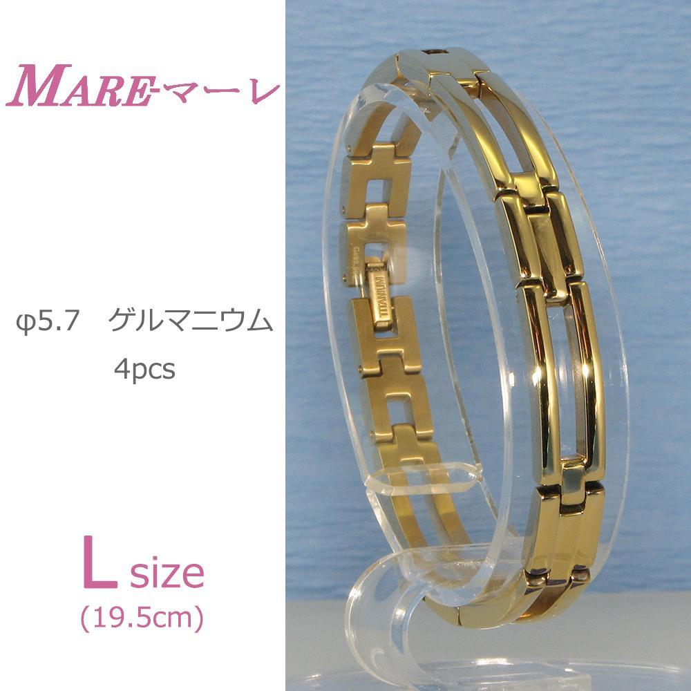 【大感謝価格】MARE(マーレ) ゲルマニウム4個付ブレスレット GOLD/IP ミラー 110G L (19.5cm) H9246-08L【お寄せ品、返品キャンセル不可】