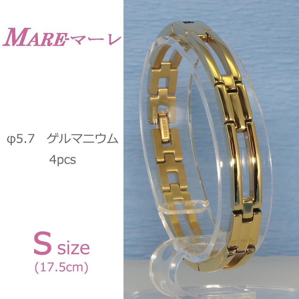 【大感謝価格】MARE(マーレ) ゲルマニウム4個付ブレスレット GOLD/IP ミラー 110G S (17.5cm) H9246-08S【お寄せ品、返品キャンセル不可】