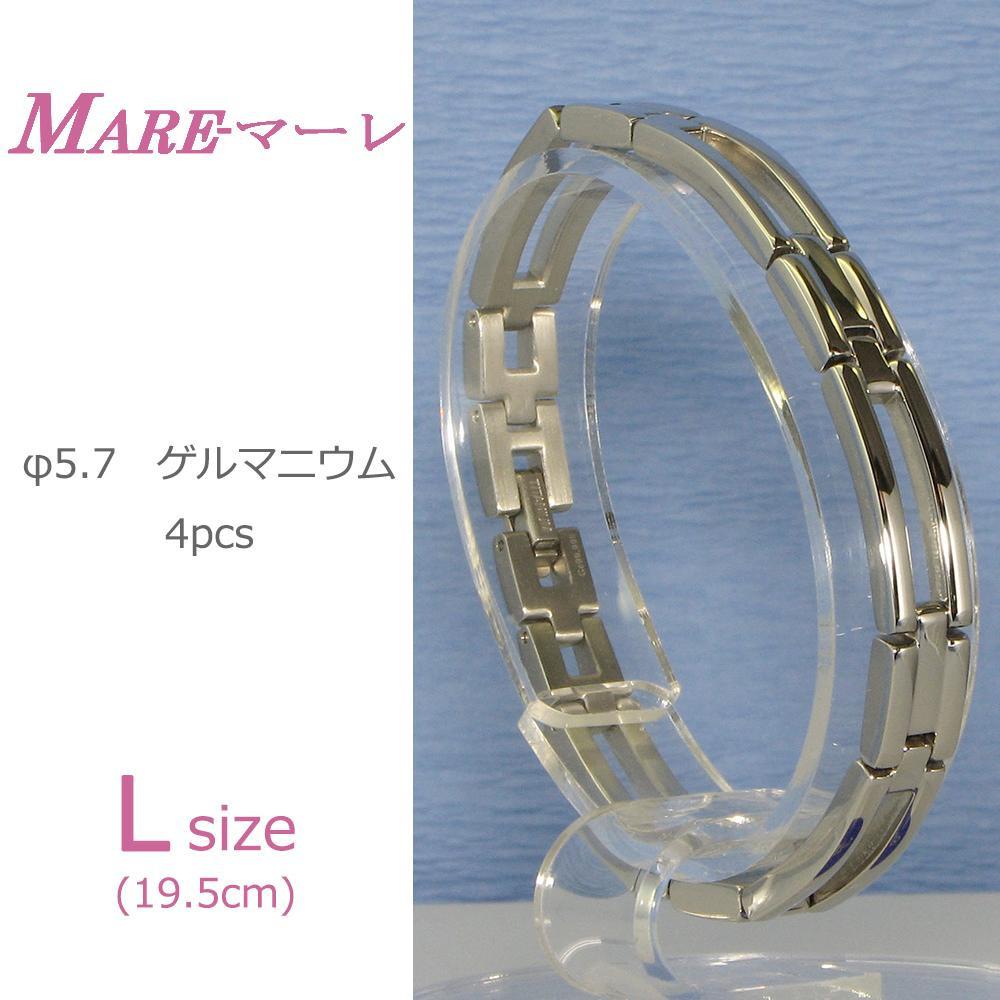 【大感謝価格】MARE(マーレ) ゲルマニウム4個付ブレスレット PT/IP ミラー 112G L (19.5cm) H9246-07L【お寄せ品、返品キャンセル不可】