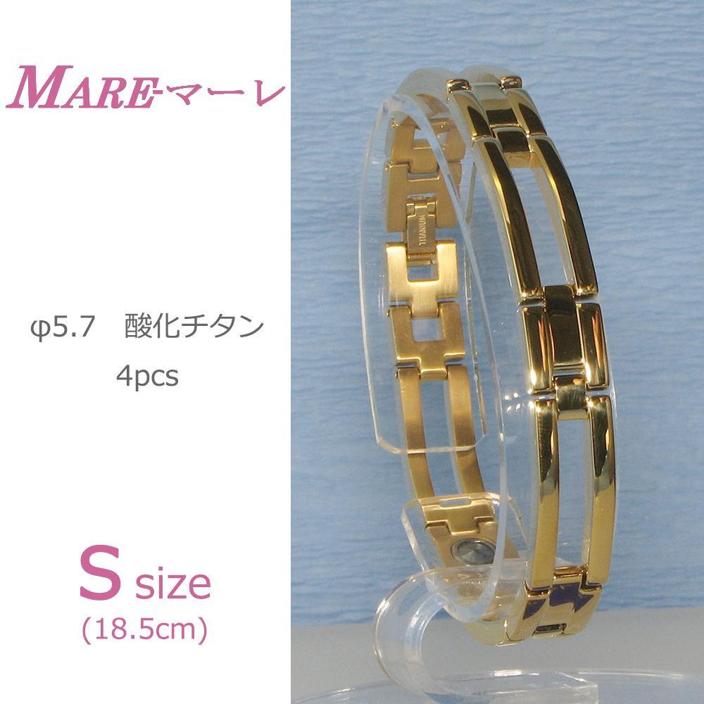 【大感謝価格】MARE(マーレ) 酸化チタン4個付ブレスレット GOLD/IP ミラー 111S (18.5cm) H1126-04S【お寄せ品、返品キャンセル不可】