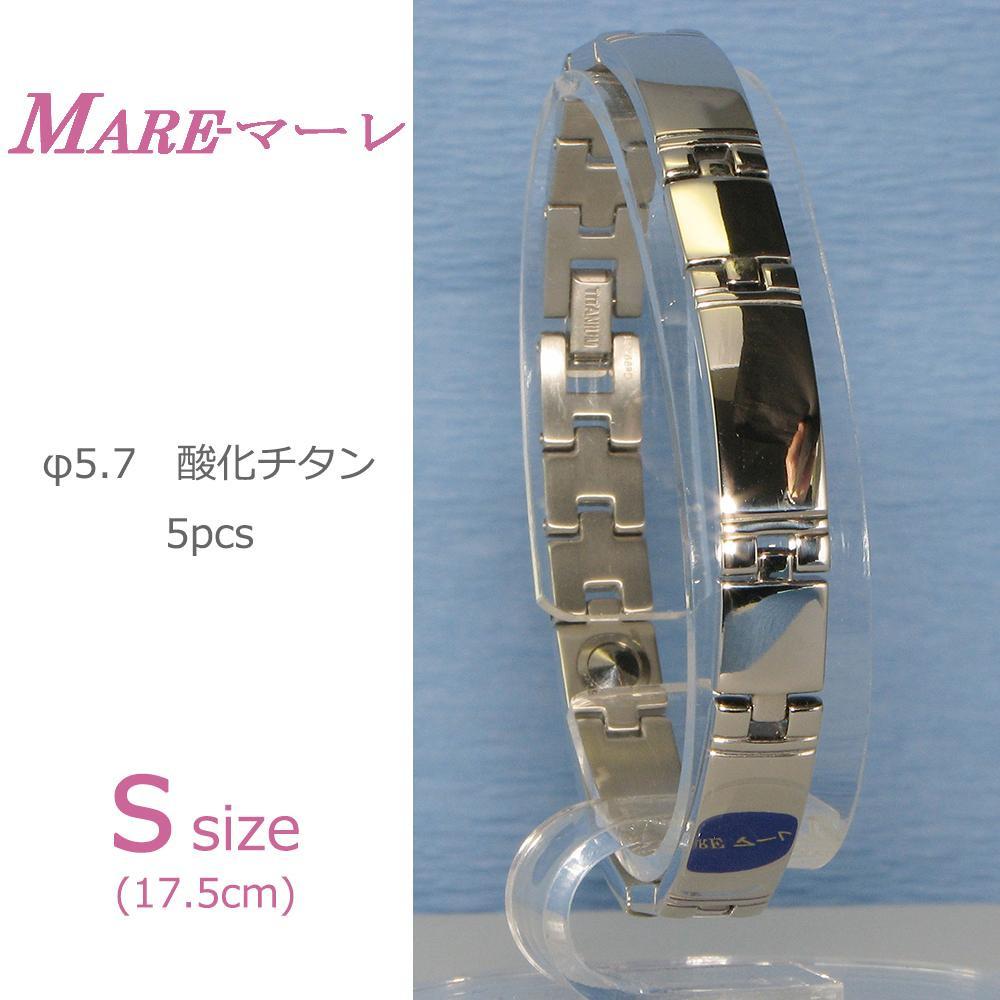 【大感謝価格】MARE(マーレ) 酸化チタン5個付ブレスレット PT/ IP ミラー 116S (17.5cm) H1103-20S【お寄せ品、返品キャンセル不可】