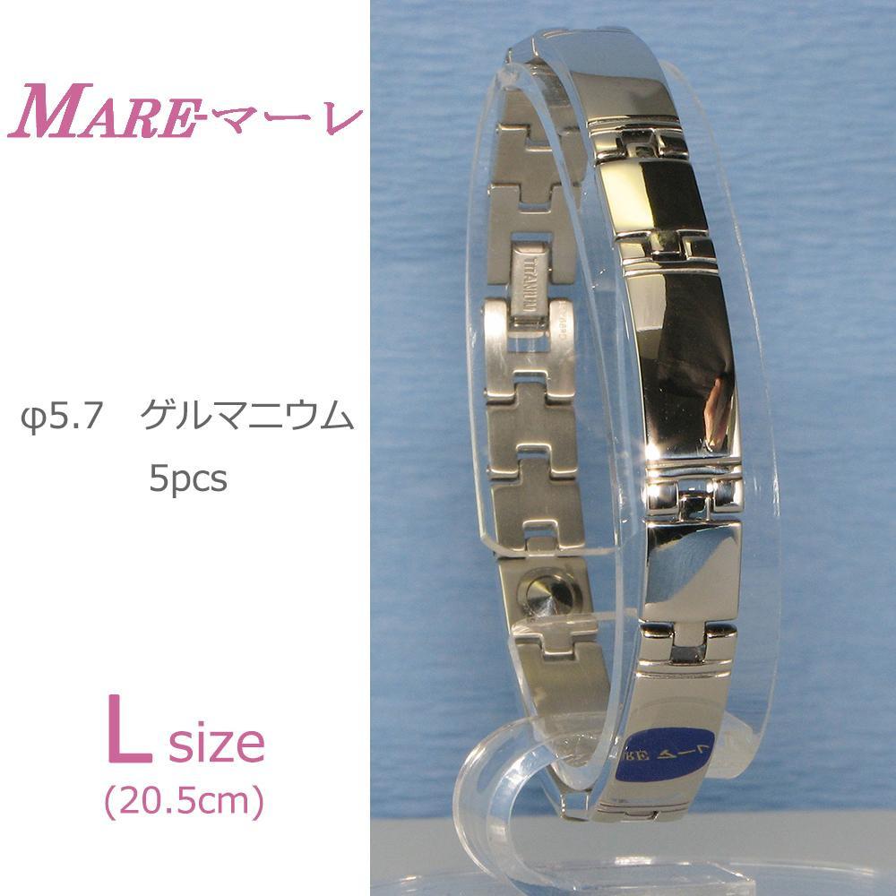 【大感謝価格】MARE(マーレ) ゲルマニウム5個付ブレスレット PT/IP ミラー 116G L (20.5cm) H1103-32L【お寄せ品、返品キャンセル不可】