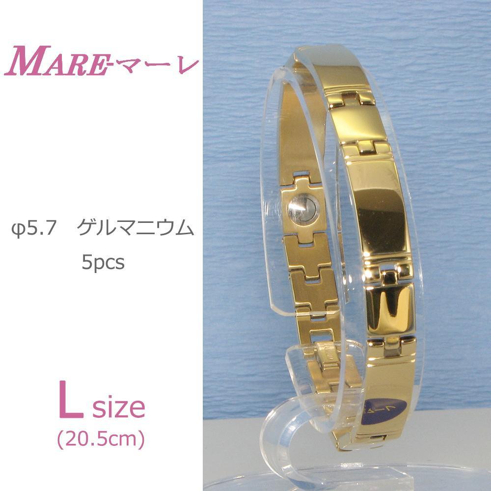 【大感謝価格】MARE(マーレ) ゲルマニウム5個付ブレスレット GOLD/IP ミラー 118G L (20.5cm) H1103-33L【お寄せ品、返品キャンセル不可】