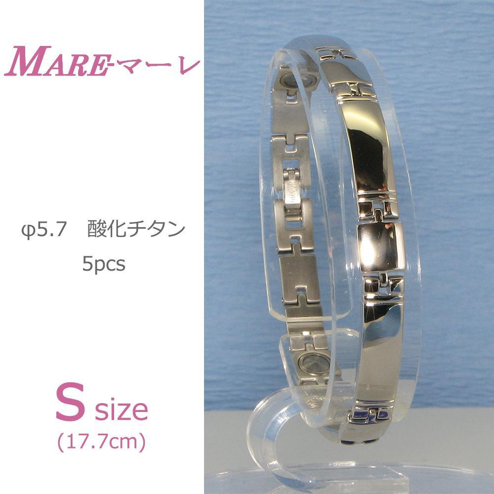 【大感謝価格】MARE(マーレ) 酸化チタン5個付ブレスレット PT/IP ミラー 117S (17.7cm) H9259-08S【お寄せ品、返品キャンセル不可】