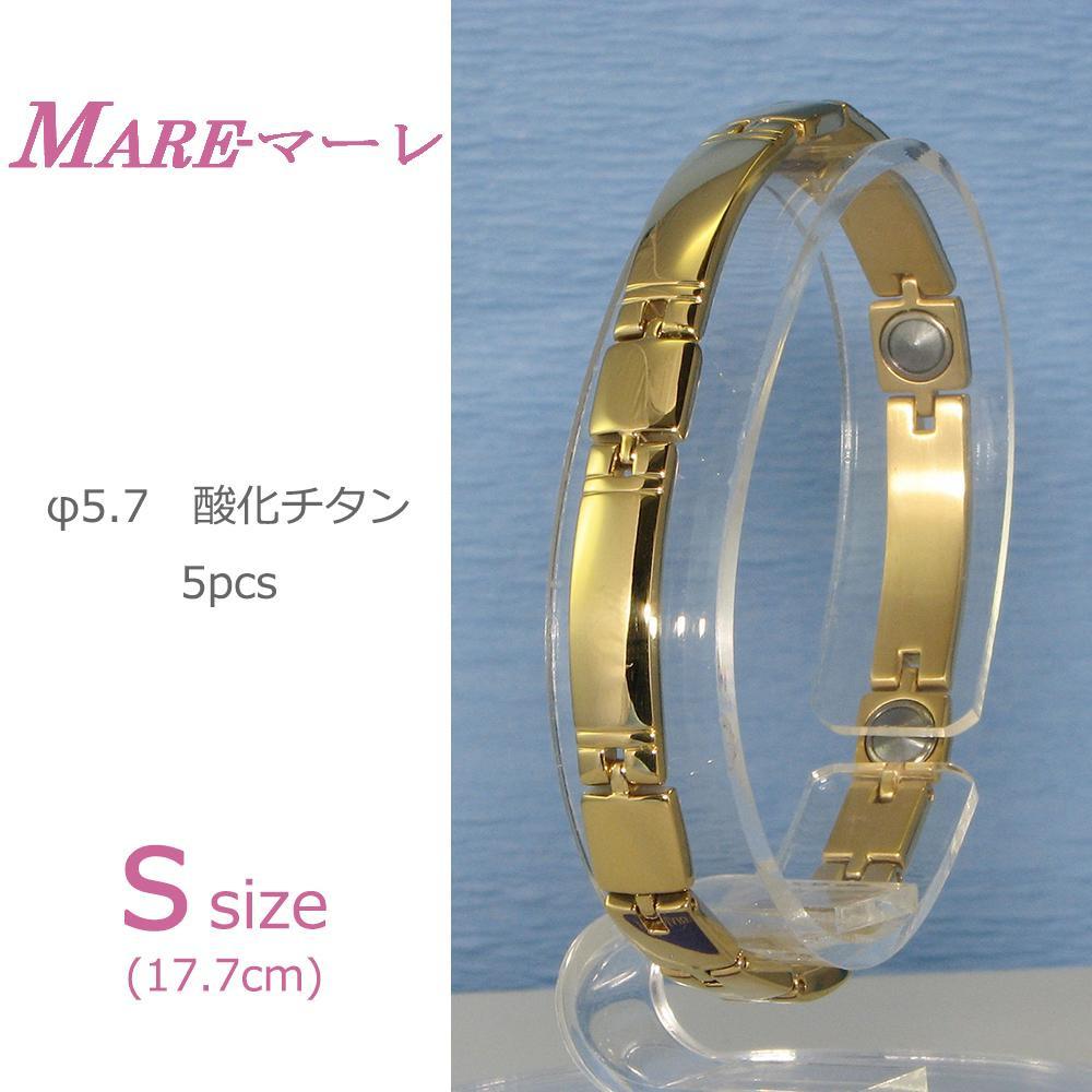 【大感謝価格】MARE(マーレ) 酸化チタン5個付ブレスレット GOLD/IP ミラー 119S (17.7cm) H9259-02S【お寄せ品、返品キャンセル不可】